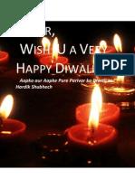 Aabhoj Electrical Services Diwali PDF