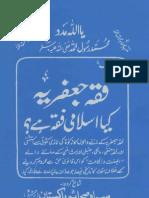 Fiqah Jafariya per Tareekhi Faisla - فقہ جعفریہ کیا اسلامی فقہ ہے؟