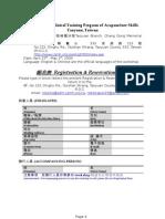 04 06 Registration Form(T)