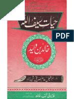 Hayat e SaifullahByHakeemFaizAalamSiddiquier.a Islamicbookslibrary.wordpress
