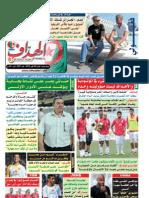 Elheddaf 08/10/2012