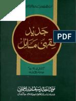 JADEED_FIQHI_MASAIL_VOL_5