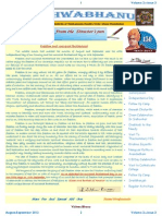 Vishwa Bhanu Aug Sept 12
