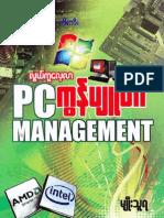 PC Management by Myo Thu Ra