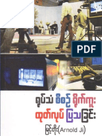 Theory Book (Video Editing)