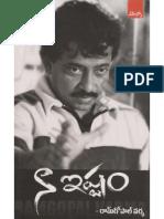Naa Ishtam Telugu Book
