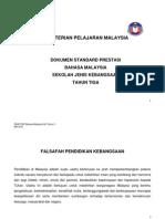 DSP Bahasa Malaysia SJK Tahun 3