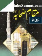 Maqam e Sahaba - مقام صحابہ