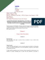 DTC agreement between Tunisia and Pakistan