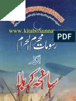 Rasumat e Muharram aur Saniha Karbala - رسومات محرم اور سانحہ کربل