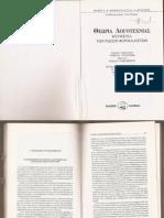 J. TYNIANOF - R. JAKOBSON Προβλήματα των φιλολογικών και γλωσσολογικών σπουδών