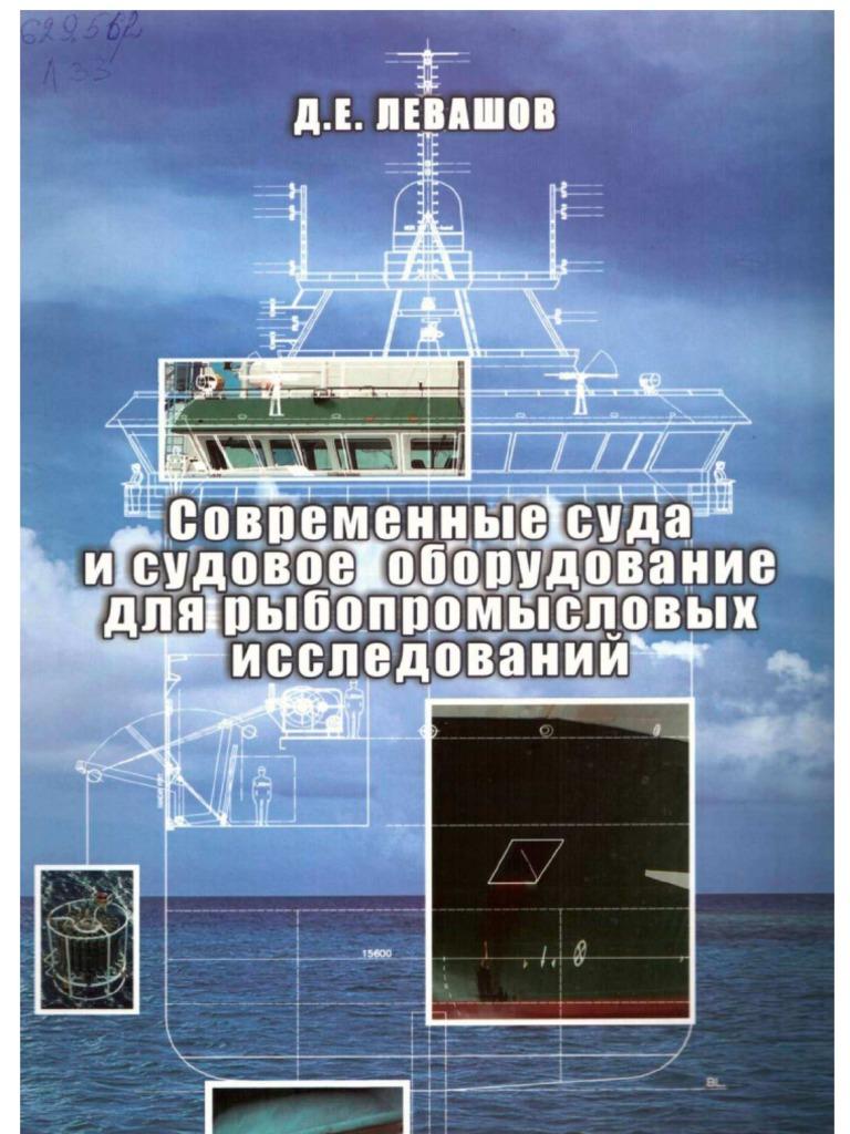 схема подключения сигнальной лампы abb ed 219-c