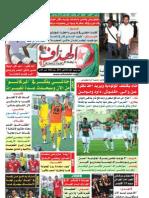 Elheddaf 09/10/2012