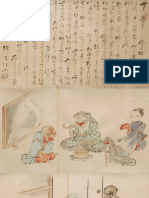 Yokai Marriage scroll booklet