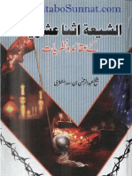 Shia Isna Ashariya ke Aqaid o Nazriyat - شیعہ اثناء عشریہ کے عقائد و نظریات