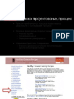 Proces Projektovanja Komlenic Predavanja