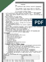 Sslc Science Chemistry Tm Govt Special Guide