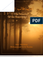 The Manners of the Student of Knowledge Shaikh Dr Muhammad Bin Saeed Raslan