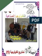 Magazine CTI 2009
