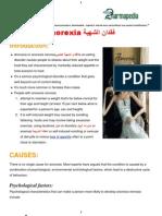 GIT Anorexia PharmaPedia PharmaGates