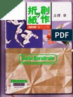 Akira Yoshizawa - Sosaku Origami (Creative Origami) (Origami Daily)