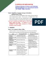 1011 Registration Procedure