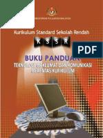 Buku Panduan (EMK) TMK