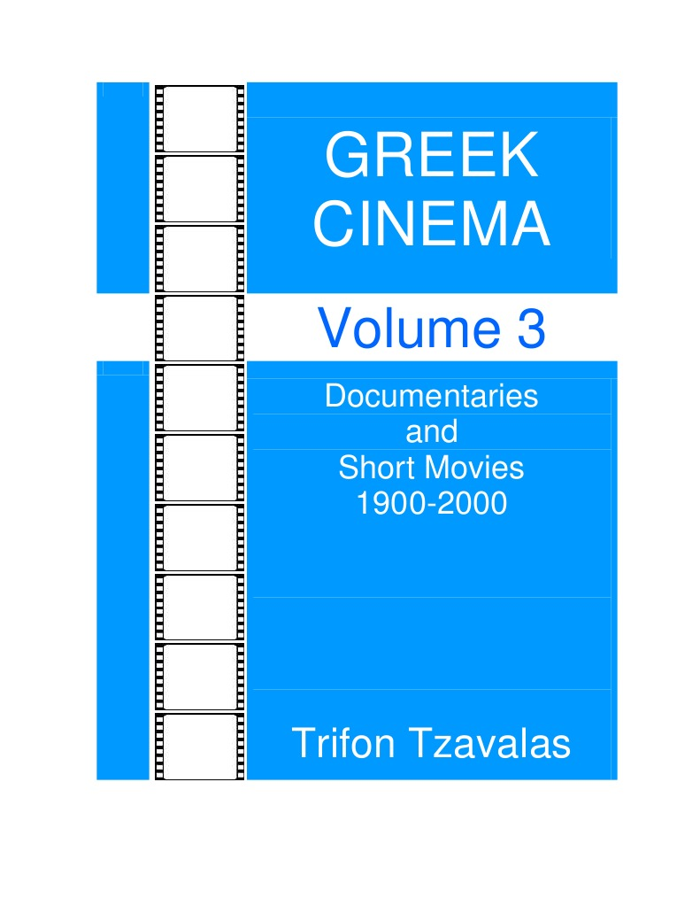 Greek Greek Tzavalas Tzavalas Greek CinemaTrifon CinemaTrifon Tzavalas Tzavalas CinemaTrifon CinemaTrifon Greek CinemaTrifon Greek EIeYW9DH2
