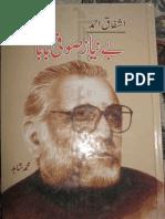 Be Nayaz Sufi Baba