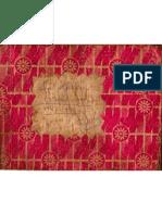 Untitled Hand Written Manuscript