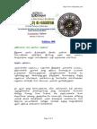 Ar-Raheeq Al-Makhtum - Edition 008