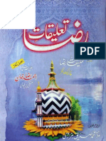 Taliqat e Imam Ahmad Raza1 2 by Molana Allama Muhammad Sadeeq
