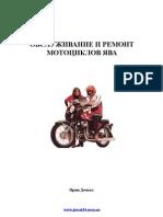 Дочкал И. - Обслуживание и ремонт мотоциклов Ява [rus]