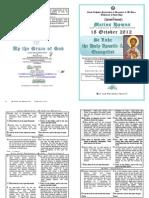 2012 - 18 Oct - St Luke the Apostle & Evangelist