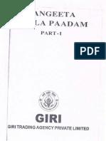 Sangeetha Baala Paadam-1