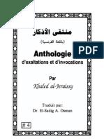 Anthologie d'Exaltations Et d'Invocations