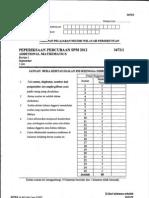 Add Maths P1 Sep2012 WP