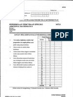 Add Maths P1 Sep2012 WP