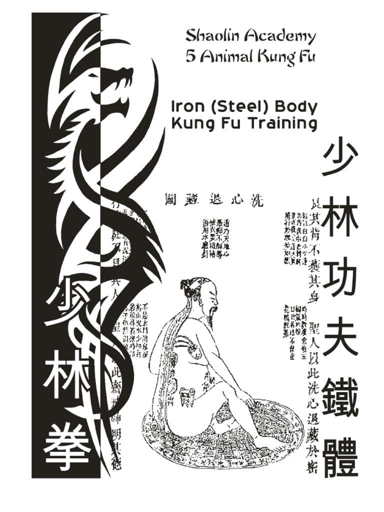 Work book shaolin iron body kungfu draft chinese martial arts work book shaolin iron body kungfu draft chinese martial arts meditation fandeluxe Gallery