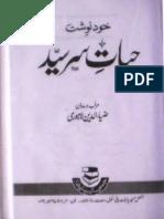 Hayat e Sir Sayyed Ahmad Khan