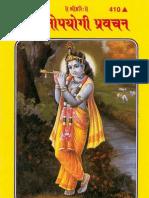Jeewanopayogi Pravachan - Swami Ramsukh Das Ji - Gita Press Gorakhpur