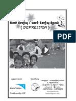 Depression - Book - Dr.Judy