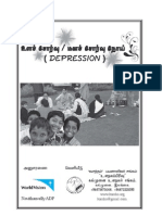 Depression - Book - Dr.Judy