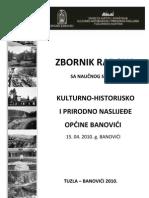 81175190-zbornik-radova