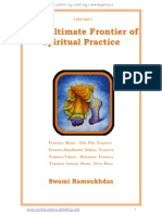 The Ultimate Frontier of Spiritual Practice - Swami Ramsukhdas ji