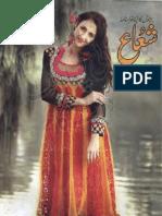 Shua Digest September 2012
