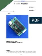 USB  PIC K150_ح_ش_·_ض____ _____ل