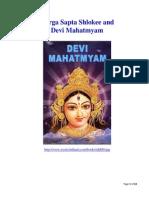 9685488 Mrityunjaya Mantra Meaning in Telugu | Devi | Mantra