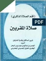 Kitab Sifat Solat Para Muqarrabin