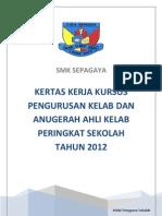 Kertas Kerja Kursus Pengurusan Kelab Dan Anugerah Ahli Kelab Peringkat Sekolah Tahun 2012 Smk Sepagaya